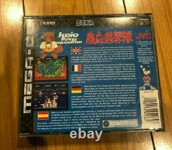 Keio Flying Squadron (Sega Mega CD) Complete CIB Very Good Condition Authentic