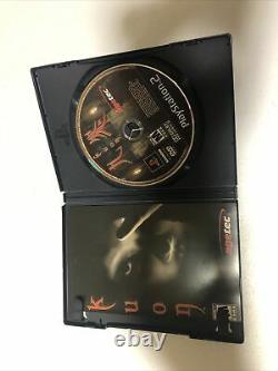 Kuon PS2 Authentic And Complete