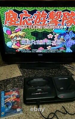Sega CD Grail Keio Flying Squadron Cib 100% Authentic