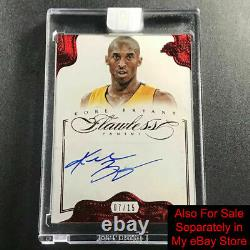 Kobe Bryant 2004 Sp Game Used Authentic Fabrics 4c All-star Patch Logo /75 Rare