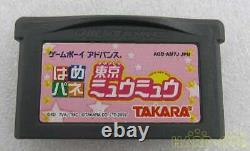 Tokyo Mew Mew Nintendo Garçon De Jeu Advance Japon Authentic Hamepane Anime
